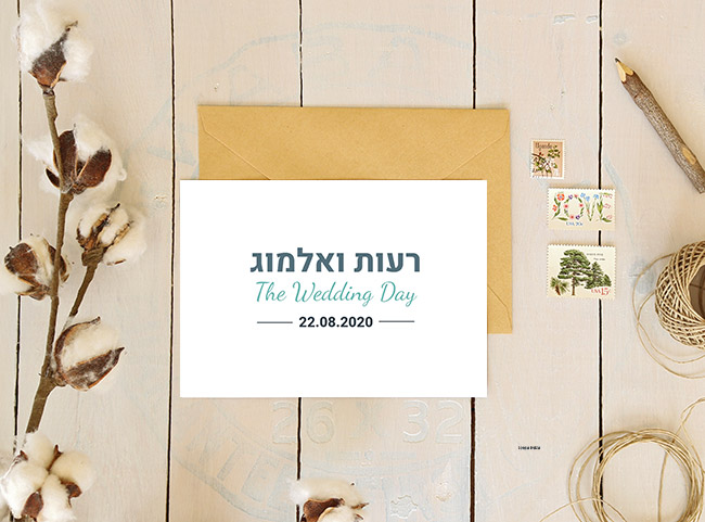 מעטפות מודפסות